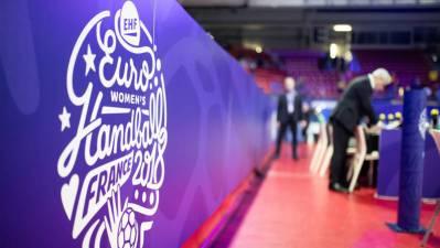 Votaciones equipo All Star del Europeo femenino 2018