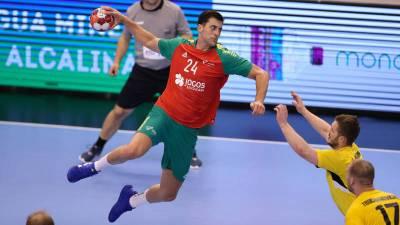 Portugal empieza la preparación de los JJOO con 20 jugadores